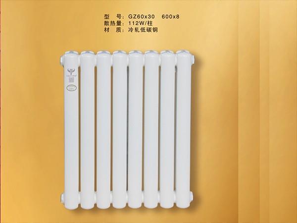 青岛散热器